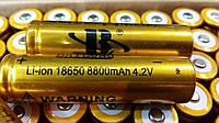 Аккумулятор Bailong Li-ion 18650 6800 (Gold)