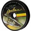 Леска моно. Salmo Diamond Exelence 150/027