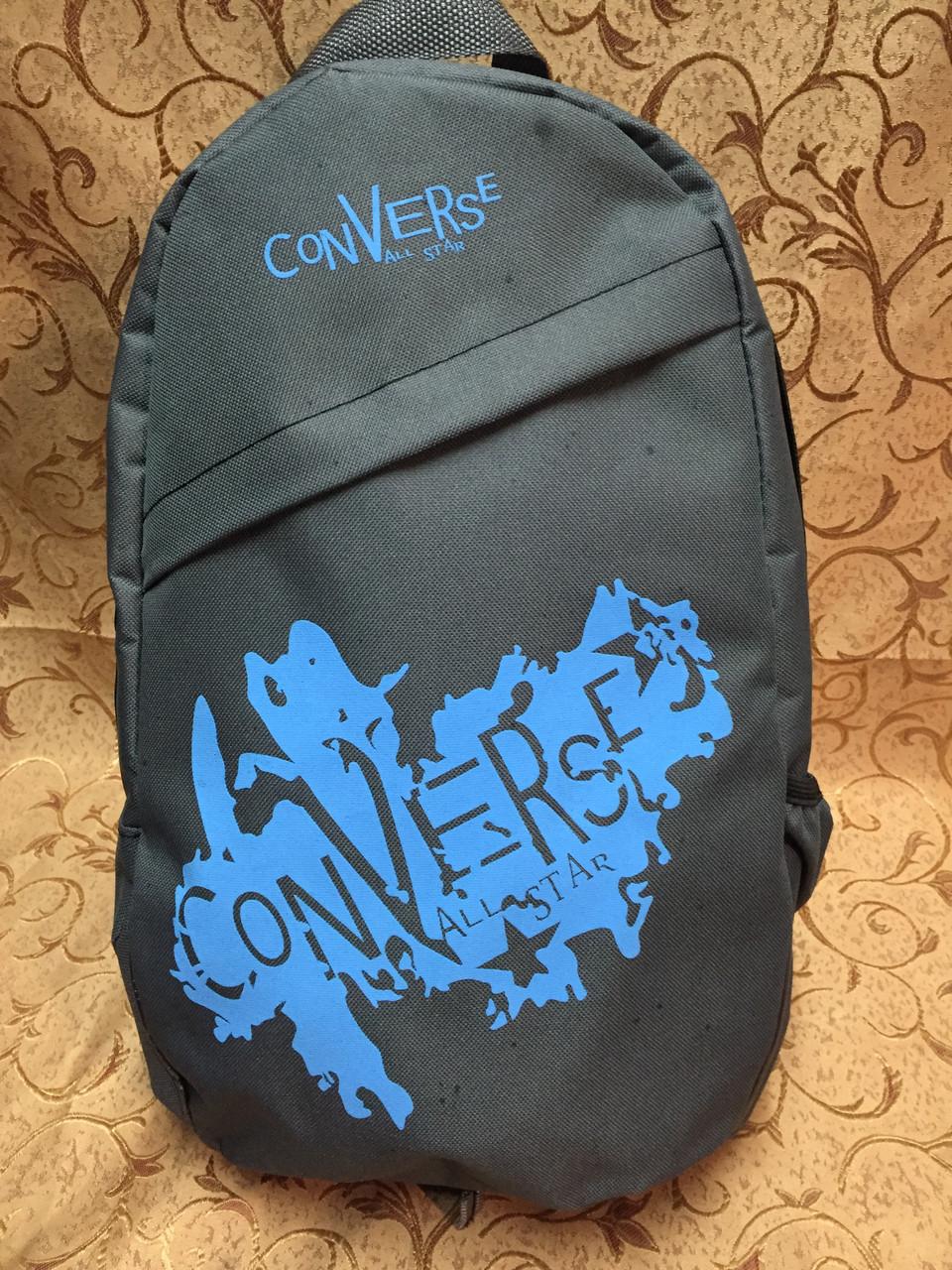 Спорт Рюкзак конверс(Оксфорд ткань)(только ОПТ)рюкзаки
