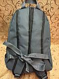 Спорт Рюкзак конверс(Оксфорд ткань)(только ОПТ)рюкзаки, фото 4