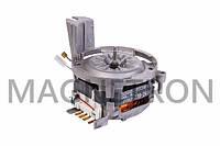 Двигатель циркуляционной помпы для посудомоечных машин Bosch 5600.053016 489658