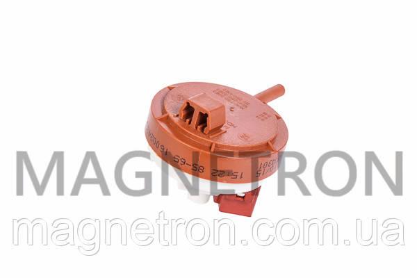 Прессостат (реле уровня воды) для посудомоечной машины Ariston C00256536, фото 2