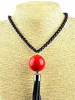 Массивный кулон для девушки Красный шар