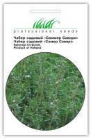 Чабер садовый Саммер Савори  0,5 г  Профессиональные семена
