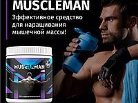 MUSCLEMAN (Мускулмен) - протеин для роста мышц. Цена производителя. Фирменный магазин.