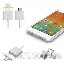 Магнитный кабель USB - micro USB для зарядки. Белый.