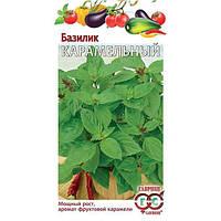 Семена Базилик  Карамельный  0,3 г  Гавриш