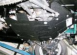Защита картера двигателя и кпп ВАЗ 2121 Нива , фото 4