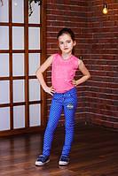 Модные стрейчевые джинсы для девочки