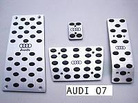 Накладки на педали Audi Q7 автомат