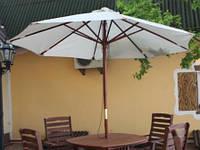 Зонт Де Люкс, 3м деревянный для кафе  бара, летних площадок