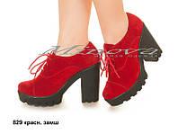 b068b58dfb31 Туфли на широком каблуке в Украине. Сравнить цены, купить ...