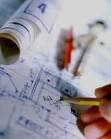 Документы для блочной котельной,конструкторская документация