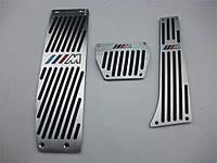 Накладки на педали BMW E36 E38 E39 E46 E84 E87 E90 E91 E92 E93 М-power автомат, фото 1