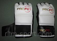 """Перчатки для единоборств """"PROFC"""" М2 (ММА), фото 3"""