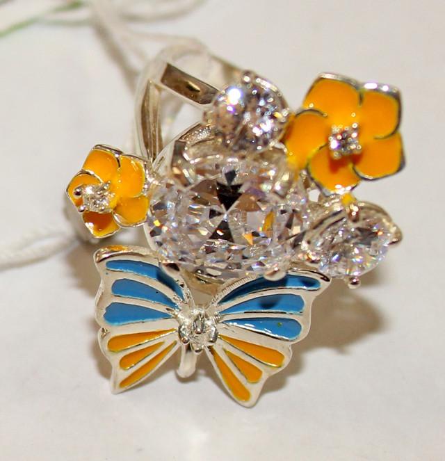 Кольцо серебряное с желто-голубой эмалью и белыми фианитами Бабочка