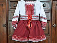"""Украинский народный костюм для девочки """"Двоечка"""" (4-5 лет)"""