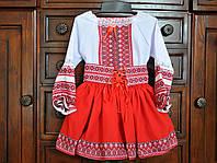 """Украинский национальный костюм для девочки """"Двоечка"""" (6-7 лет)"""