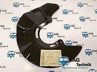 Опорный   диск  VW T-5  Передний  R
