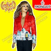 Куртка теплая Moncler. Пух.