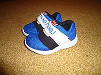 Детские текстильные кроссовки