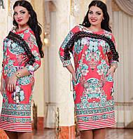 Женское платье трикотажное с цветочным узором. Размер 48-54. DG р7561