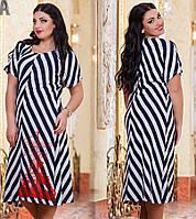 Женское платье Елочка в  полоску. Материал: турецкая вискоза. Размер 48-56. DG р7573