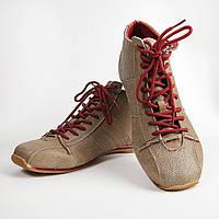 Туфли мужские в стиле Diesel бежевые