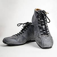 Туфли мужские в стиле Diesel серые