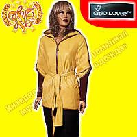 Женская стильная куртка Ciao Lover 8318