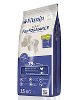 FITMIN Maxi performance 15 kg