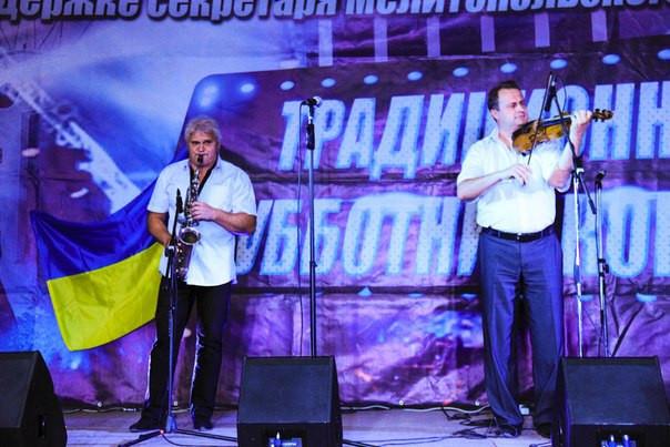 """""""Традиционный субботний концерт"""" 2014г."""
