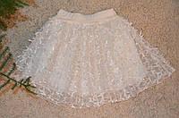 Пышная юбка для девочек Dr Moda  Италия 4-14 лет