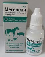 Мегенсан порошок для наружного применения, 5г