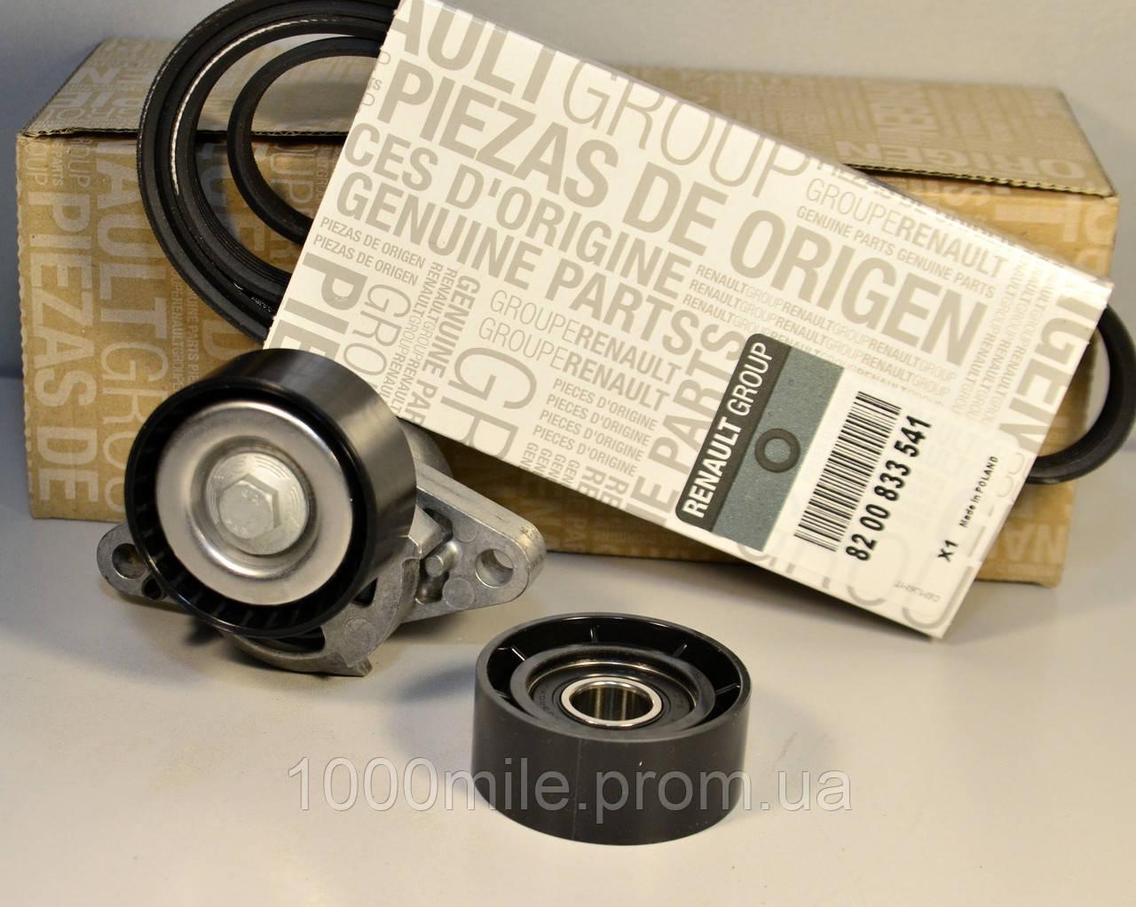 Комплект генератора + ролик + натяжитель (+АС) на Renault Kangoo 1997->2008 1.4, 1.6i 16V  —  7701477517