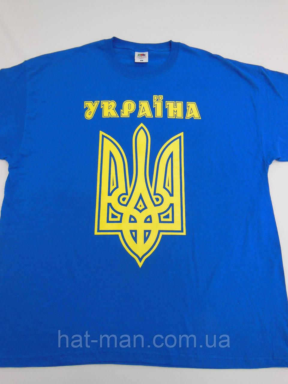 Тризуб, Україна