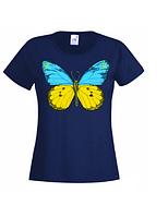 Метелик синя