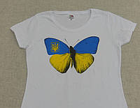 Метелик, біла