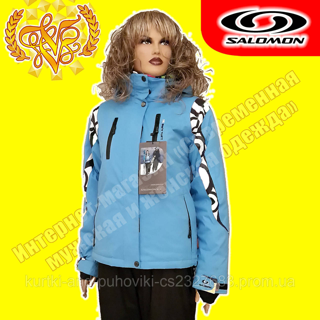 Женская спортивная горнолыжная куртка «Salomon» 715-3 - Интернет-магазин «Современная мужская и женская одежда» в Черновцах