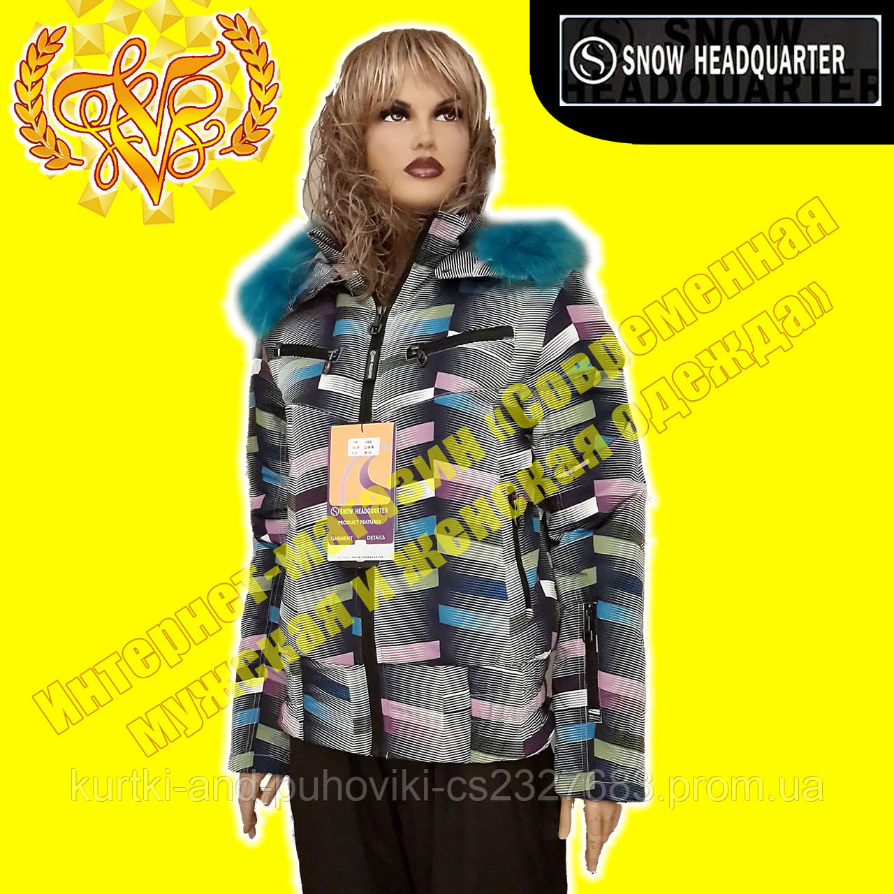 061895d2198 Женский горнолыжный костюм SNOW HEADQUARTER - Интернет-магазин «Современная  мужская и женская одежда»
