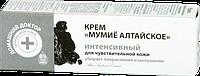 Крем  «Мумие алтайское»   для чувствительной кожи Домашний Доктор 30 мл