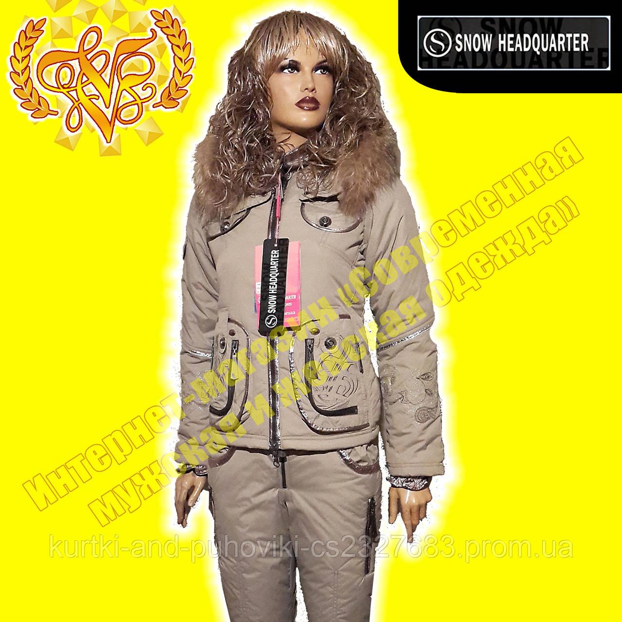 0f5021eda34 Женский прогулочный горнолыжный костюм SNOW HEADQUARTER Beige - Интернет-магазин  «Современная мужская и женская