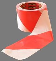 Лента сигнальная красно-белая 75мм*100м Fortune