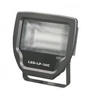 Светодиодный прожектор 30W LUXEL