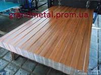 Профнастил под ДЕРЕВО Корея  ,забор под дерево производство Корея,купить корейский металл под дерево
