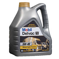 Масло Mobil Delvac 1 5W-40 (4л.)