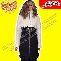 Женская синтепоновая куртка