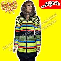 Превосходная женская куртка