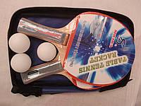 Набор ракеток для настольного тенниса в чехле, фото 1