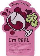 Тканевая маска с экстрактом красного вина TONY MOLY I'm Real Red Wine Mask Sheet